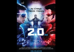 Rajini, Akshay's '2:0' flops in China